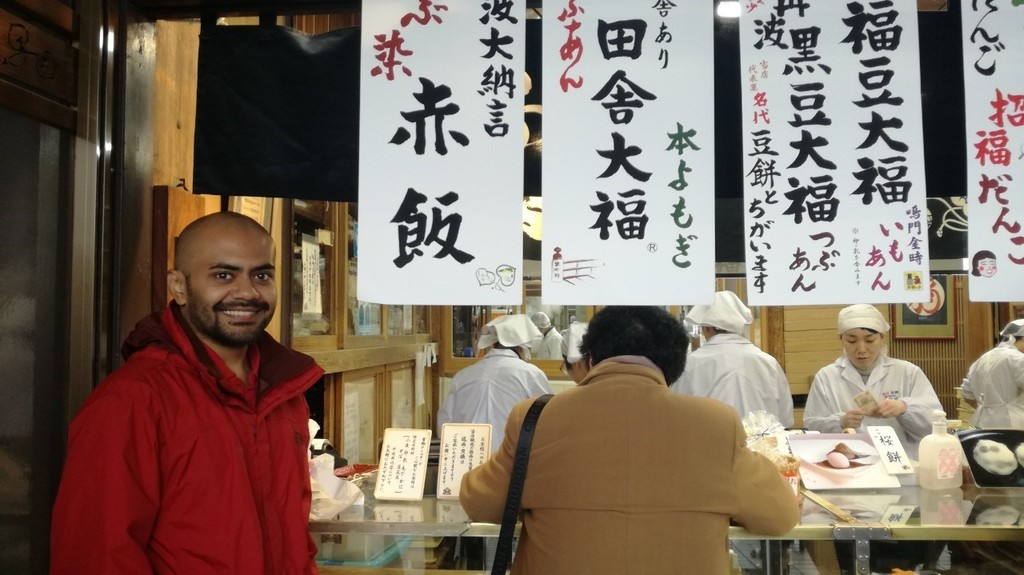 Mochi became my favorite new food in Kyoto, Japan